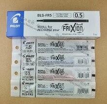 Pilot BLS FR5/BLS FR5 Erasable/Frixion Pen Refills Pilot Erasable Gel Pen Roller Ball Pen Refill 0.5mm 12 pcs/Box