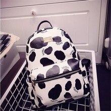 2016 новый студентка моды Корова зерна мешок плеча мини рюкзак сумка тенденция PU leopard молоко стиль колледжа mochila feminina