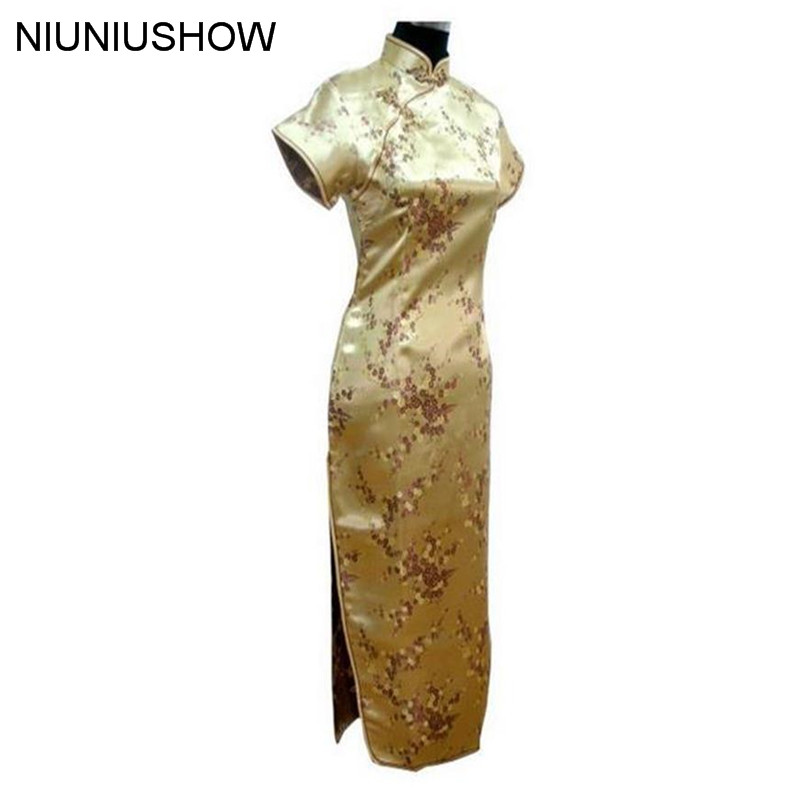 Gold Traditional Chinese Dress Women's Satin Long Cheongsam Qipao Clothing Plus Size S M L XL XXL XXXL 4XL 5XL 6XL J3081