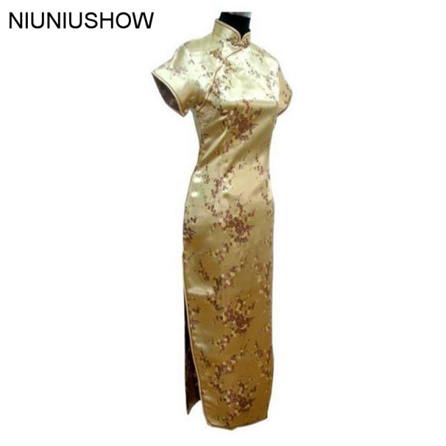 Gold Traditional Chinese Dress Womens Satin Long Cheongsam Qipao