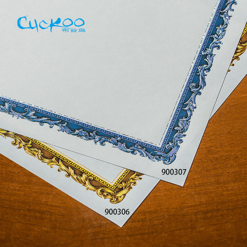Купить с кэшбэком Gold/silver retro stamping high-grade blank paper/card 15 sheets/bag a4 certificate printable paper DIY for children/employee