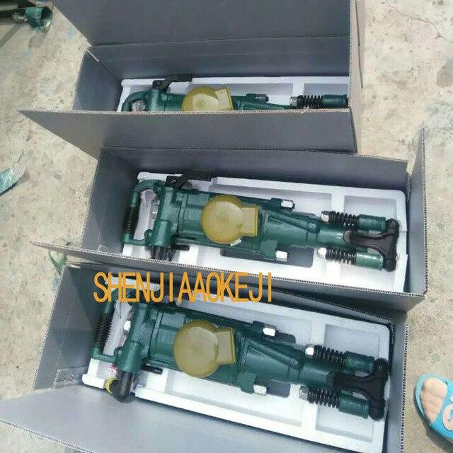 YT28 facile à utiliser forage pneumatique de roche type de jambe dair tenu dans la main plate-forme de forage conduite par le vent outils pneumatiques petite vibration