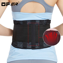 Oper Lumbar Support High Elastic Breathable Mesh Health Care With Steel Waist Back Brace Bodybuilding Belt BO-28