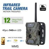 MMS GPRS SMS Trail Game Scouting Wildlife Hunting 12MP HD Digital Camera 940nm IR LED Video Recorder Rain proof Hunting Camera