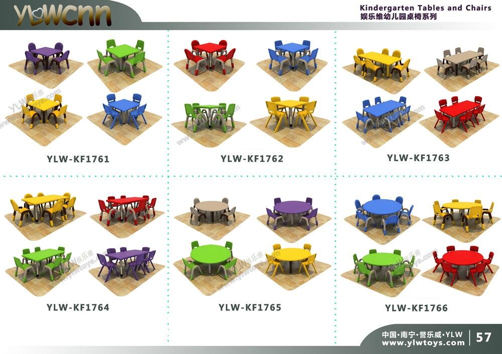 Высокое качество детский сад круглый стол со стульями, пластиковый парк центр оборудования