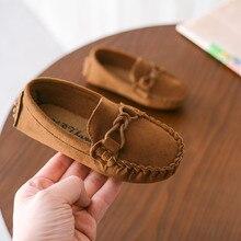 Детские лоферы; кроссовки для детей; Весенняя повседневная обувь для мальчиков; обувь с мягкой подошвой для маленьких девочек; однотонная Мягкая дышащая обувь