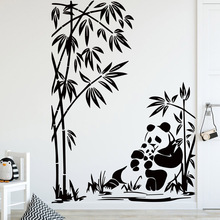 New arrival Cute Panda Pattern Wall Sticker for Kids Room Decoration Vinyl Decals bedroom Decor Animal Mural wallpaper