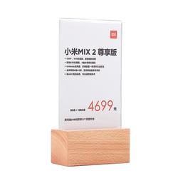 A6 Лидер продаж Качество толстые деревянное основание уникальный дизайн легко использовать прозрачный акриловый стол табличка с меню