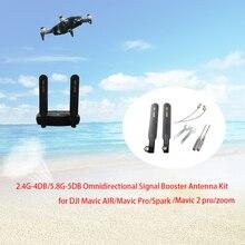 DJI Mavic Air/Mavic 2 Pro/mavic 2 zoom /spark Signal Booster Antenna Booster Range Extender for DJI Spark/mavic Drone
