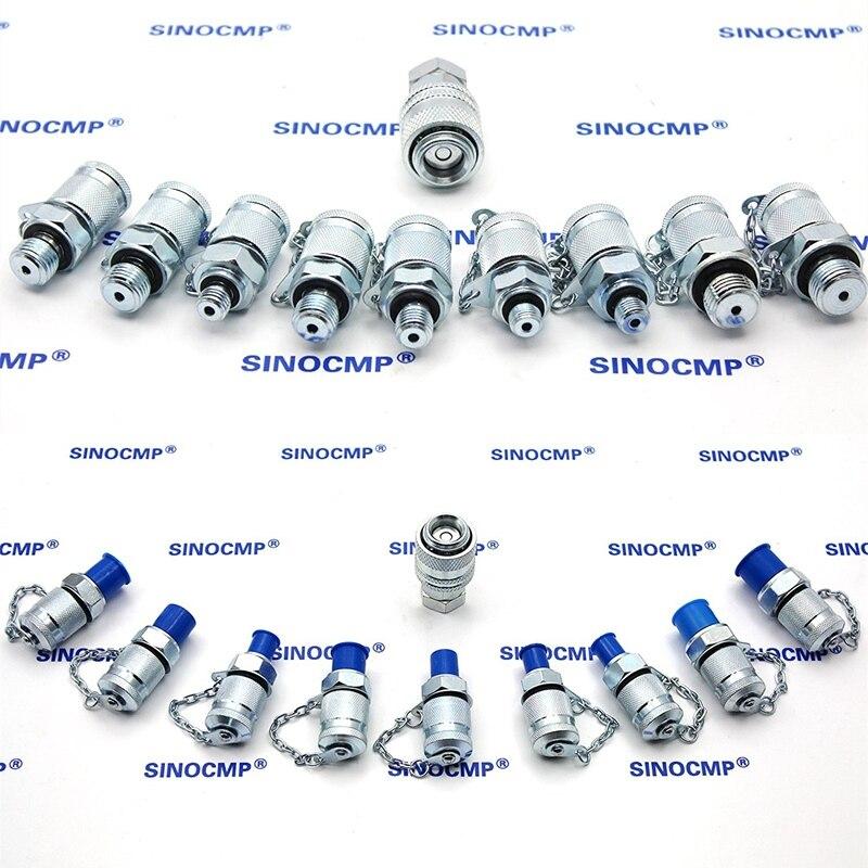 10pcs/set Test Coupling For Excavator Hydraulic Pressure Gauge Test Kit Parts, 2 year warranty