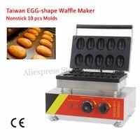 10 Molds Egg-shaped Waffle Baker Machine 68*48mm Commercial Egg Ball Cake Maker 110V 220V 1.5KW Popular Snack
