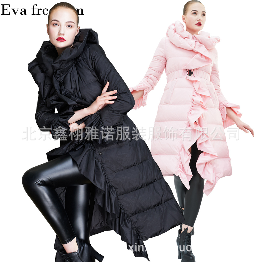 New 2018 Winter jacket women down jackets womens duck down outerwear womens fashion long coat down jacket long ruffled parka