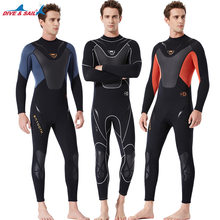 DIVE & Berlayar Pria Tubuh Penuh 3 Mm Neoprene Wetsuit Surfing Swimsuit One-Piece Scuba Diving Snorkeling Spearfishing wet Suit(China)