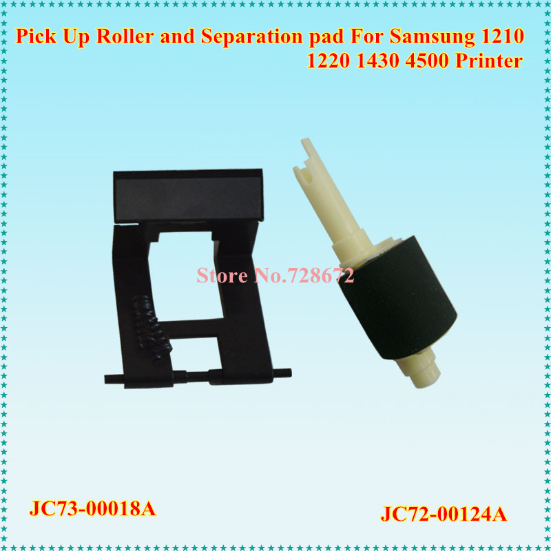 1p JC72-00124A Separation Pad + 1p JC73-00018A Pickup Roller for Samsung ML 1210 1220 1430 4500 555P Lexmarks E210 Printer Parts high quality pickup roller and separation pad compatible for hp5000 5100