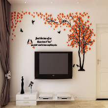 200x100cm Wall Stickers couple trees Acrylic 3D Self-adhesive creative living room TV background Home decoration Art mural