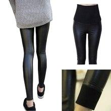 Бархатные материнство штаны черные кожаные эластичный pu пояс беременных зима брюки