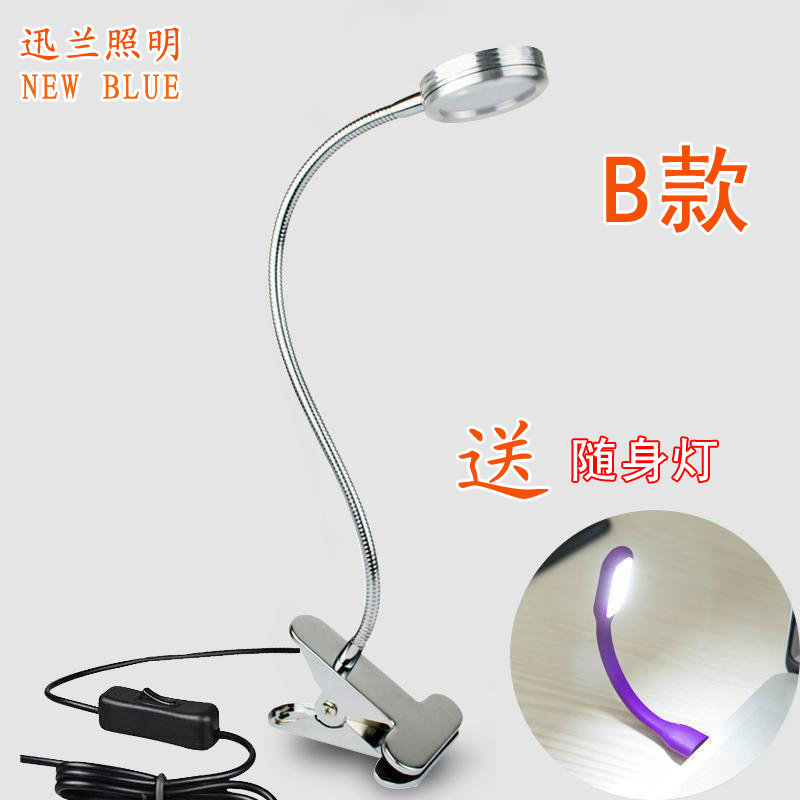 A1 Universal LED small desk lamp can bend dormitory work clip lamp eye protection desk lamp bedside lamp SD107
