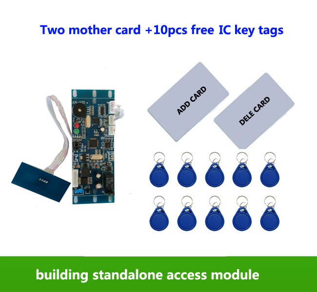 RFID IC Embedded Access module,intercom buliding access control lift control with 2pcs mother IC card 10pcs IC key fob,min:1pcs rfid intercom embedded access control 13 56mhz ic module controller 2000 user
