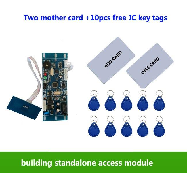 RFID IC Incorporato modulo di Accesso, citofono buliding ascensore controllo di controllo di accesso con 2 pz madre IC card 10 pz IC portachiavi, min: 1 pz
