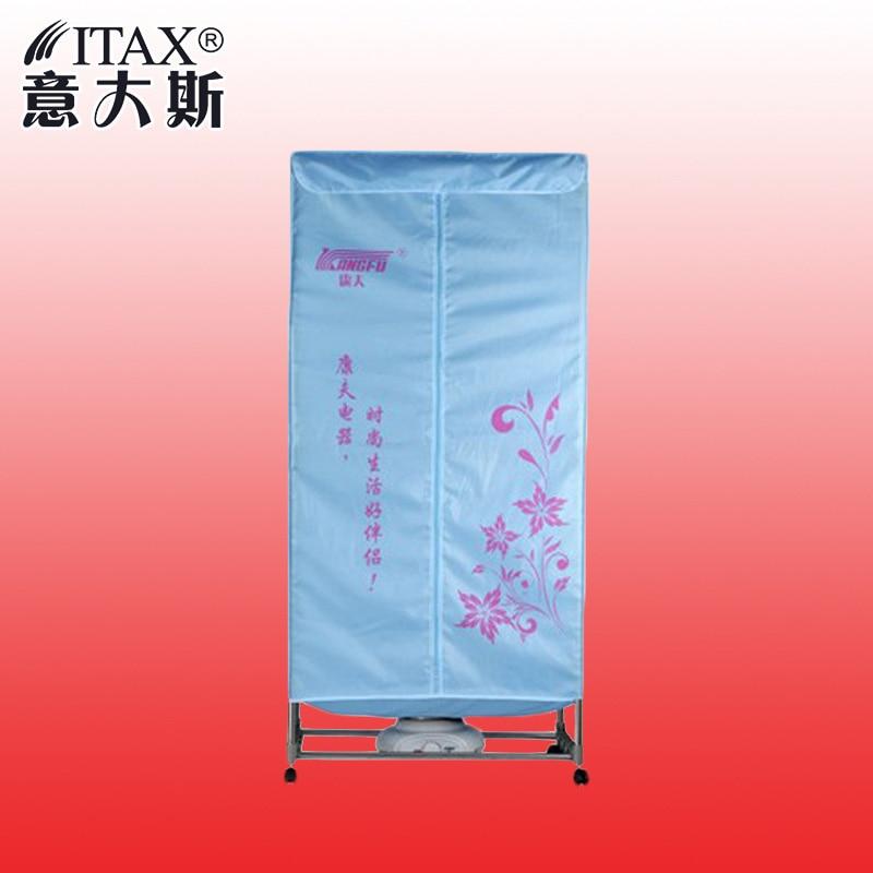 .ITAS2205 Háztartási kétrétegű szárító, szárító, - Háztartási gépek