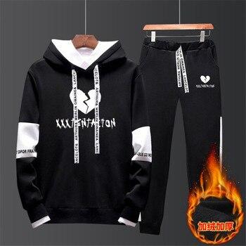 2018 Autumn/Winter XXXTentacion Revenge Kill Hip Hop Hoodies Sweatshirts And Sweatpants Men Two Piece Set Hooded Suit Velvet xxxtentacion blusa