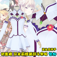 37cd19073f4c7 Re Life In A Different World From Zero Emilia Cosplay Costume Fighting  Uniform Headdress Collar Top