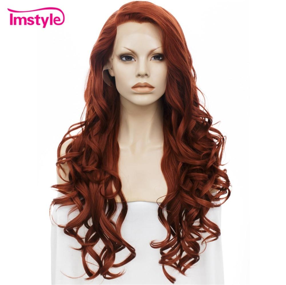 צבע אדום כהה 26 - שיער סינתטי