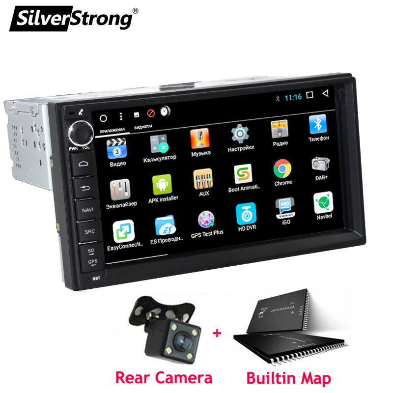 SilverStrong Android8.1 universel 1Din autoradio GPS Auto stéréo LADA GRANTA autoradio magnétophone pour Toyota/Nissan 707DT3 - 5