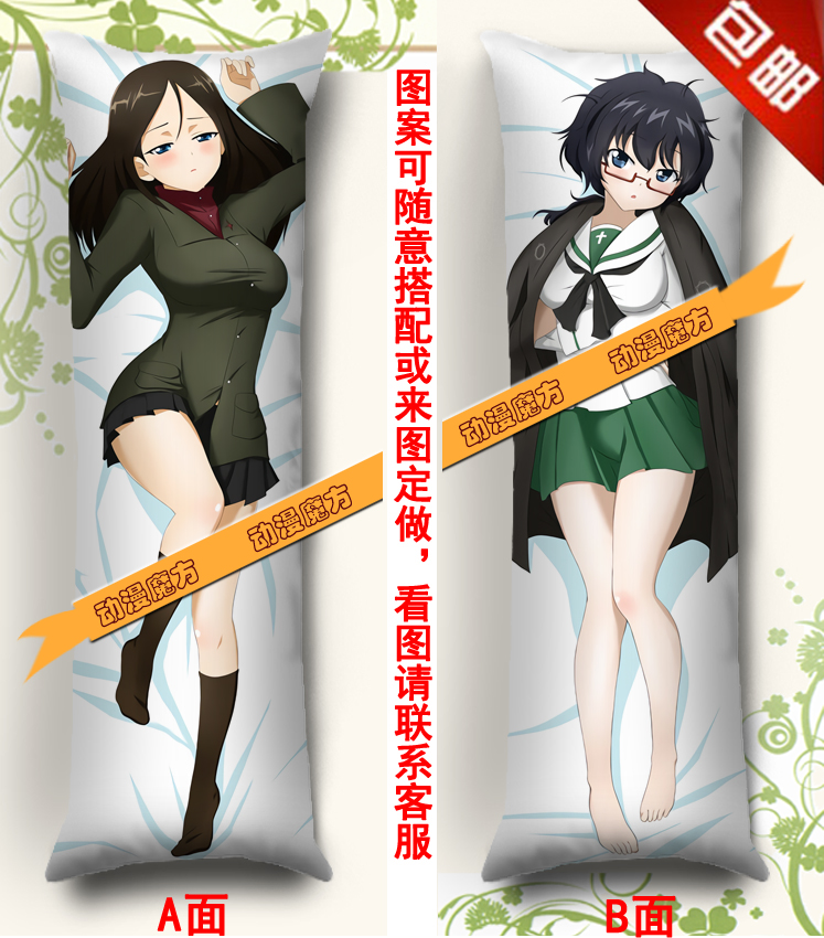 Anime GIRLS und PANZER Hugging Body Pillow Case Covers Holiday Gift 35*55cm#719