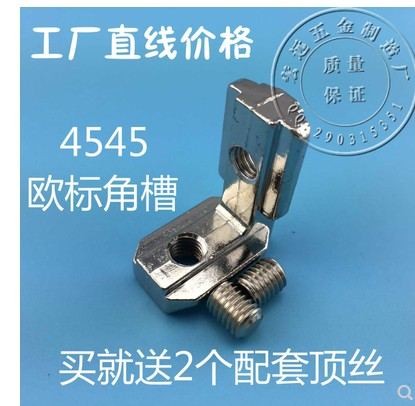 30pcs lot T Slot L Shape 4545 Aluminum Profile Interior Corner Connector Joint Bracket for 4545
