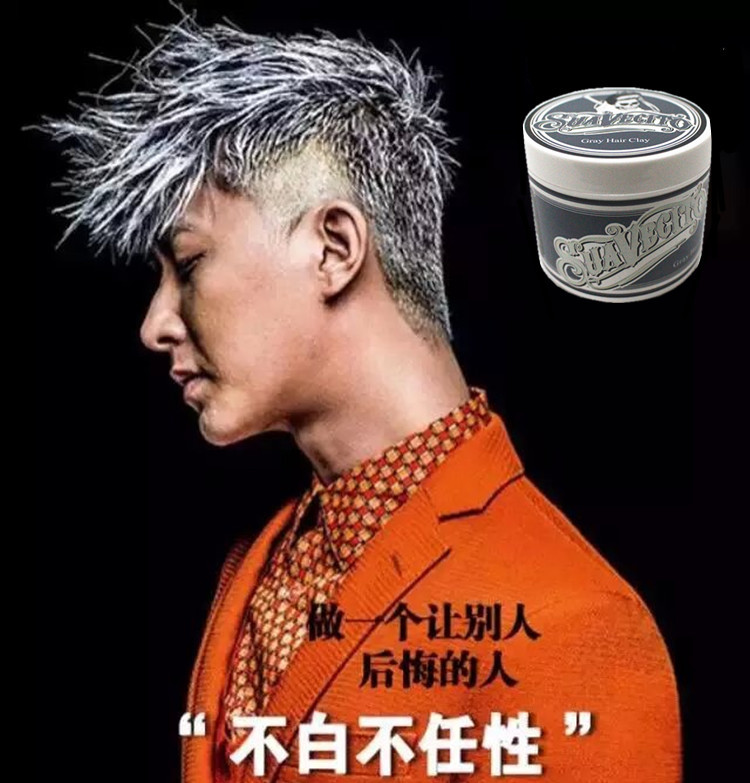 Suavecito Stereotypes wax hair wax hair color cream men hair gel ...