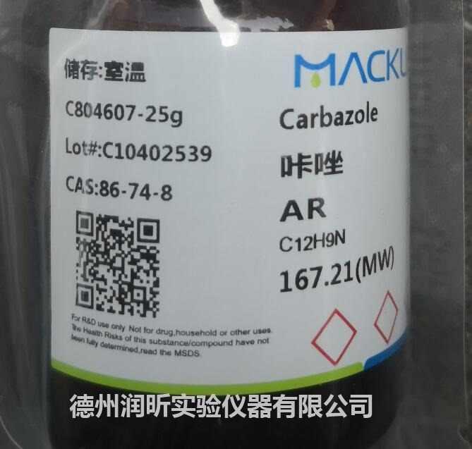 כימי מגיב כינין סולפט, 98% AR 5g 25g/בקבוק 6119-70-6 Macleans