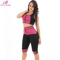Lover Beauty Pant Vest Hot Shapewear Women Super Stretch Body Shaper Slimming Waist Trainer Control Panties