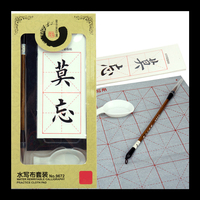 Water Write Cloth Set Children Calligraphy Brush Drawing Writing Set Paint Art Supplies School Students Study