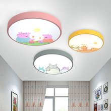 Modern Ultra-thin 5cm animal Style led Ceiling lamp Creative Cartoon Macaron Lights for Children room Bedroom Foyer