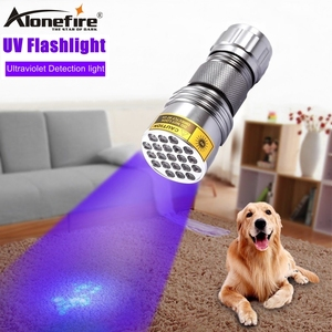 ALONEFIRE 21 Led 395nm Ultra violet Cat Dog Pet urine Money Travel Hotel Invisible ink UV Detector light flashlight AAA battery