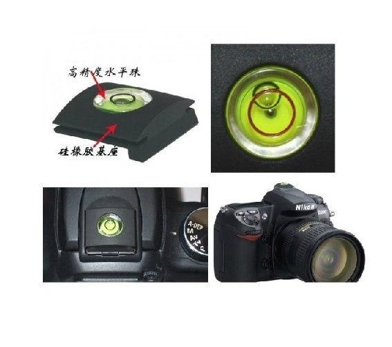 Cámara de burbuja de nivel 1 unids/lote zapato caliente Protector de cubierta para Nikon DSLR Cámara envío gratis