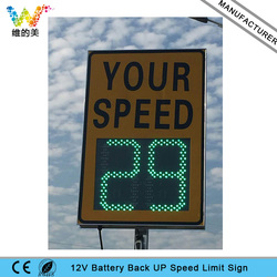 Waterproof Customized Aluminum Roadway Bridge 12V Battery Powered Radar Speed Limit Sign