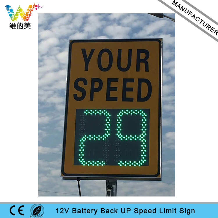 Waterproof Customized Aluminum Roadway Bridge 12V Battery Powered Radar Speed Limit Sign ...
