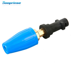 Image 3 - High pressure car wash turbo foam nozzle 3600PSI for Karcher K2 K7 360 degree rotating Auto tool carcher car accessories