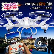 Shippping libre 668A8 668-Q8 WIFI Rc Drones Avec Hd Caméra Drones Professionnels Quadricoptères Rc Vol Hélicoptère VS JJRC H11D V686