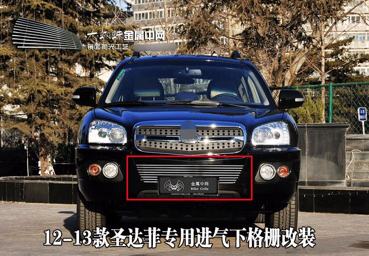 2010-2012 For Hyundai Santa Fe Quality Stainless steel Car front bumper Mesh Grille Around Trim Racing Grills abs chrome front grille around trim racing grills trim for 2013 hyundai santa fe ix45