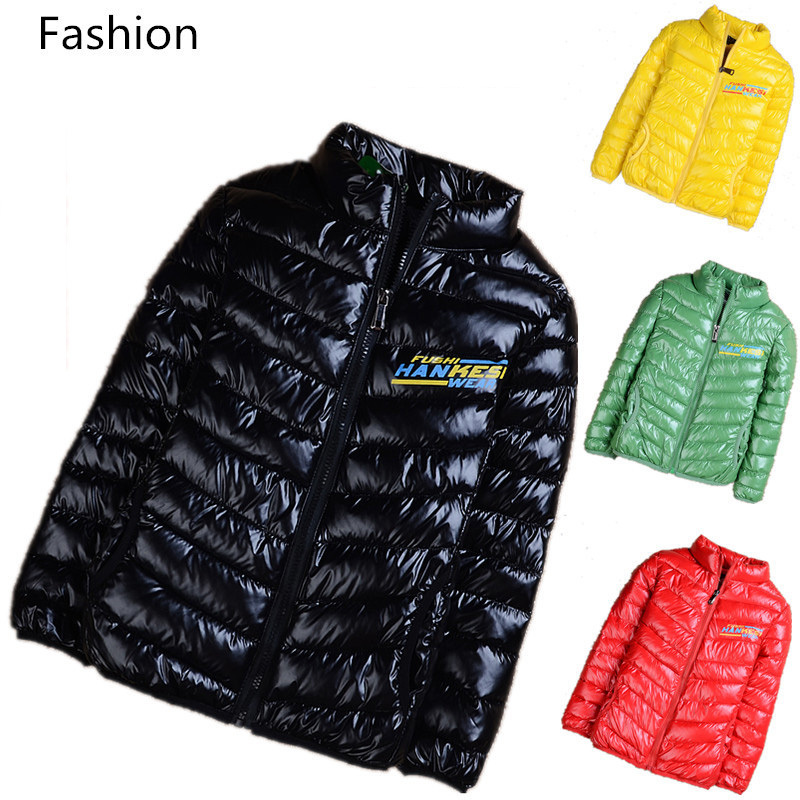 children winter coat .jpg