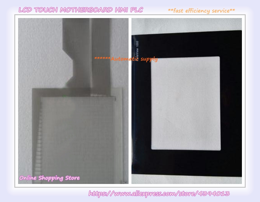 New touch screen glass with film for 1000 2711-T10G9 2711-T10G9L1New touch screen glass with film for 1000 2711-T10G9 2711-T10G9L1
