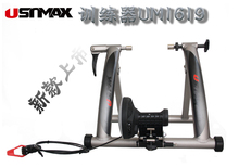 Usnmax Indoor Cycling Exercise Station Quasi Profession Bike Trainer Physical Training For Long Distance Match 26 To 28 Inch