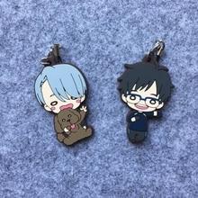 Anime Keychain YURI ON ICE Victor Nikiforov Yuri Katsuki Keychain Portachiavi Keyring Phone Strap Pendant Fujoshi