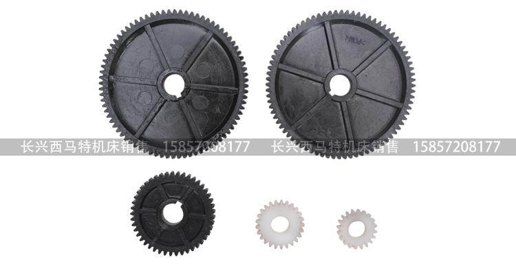 free shipping 5 pcs mini lathe gears , plastic Cutting Machine gears , Miniature lathe gear parts C2 C3 walking tool gear free shipping 0 5m gear 0 5m plastic gears pom 0 5m 24t stepped gears hole 3mm 4mm 5mm 6mm meat grinder parts etc