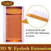2015 New Products Arrival 720pcs Pack 0 07W Eyelash Extension Imported From Korea Softest Hair 3D