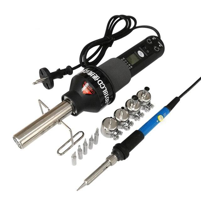 Pistola de aire caliente electrónica ajustable LCD, 220V, 450W, 450 grados, 8018LCD, estación de soldadura + soldador eléctrico