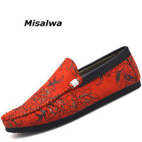 Misalwa Luxury Brand Orange Shoes Men Leather Dress Flat Shoes Carved Loafers Driving Moccasins Handmade Casual Slip on Shoes